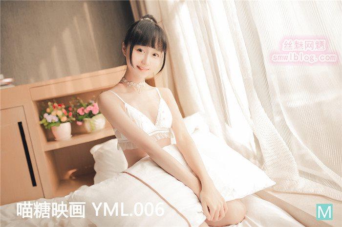 [喵糖映画]YML.006[28+1P/134M]